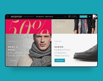 Intertop online store