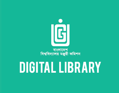 The World Bank-UGC Digital Library Promotionals