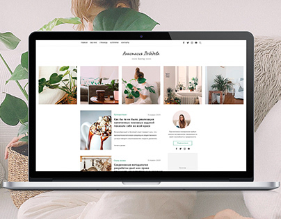 Clean Life   Wordpress Theme   Personal Blog