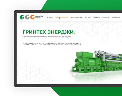 GreenTech Energy corporate site