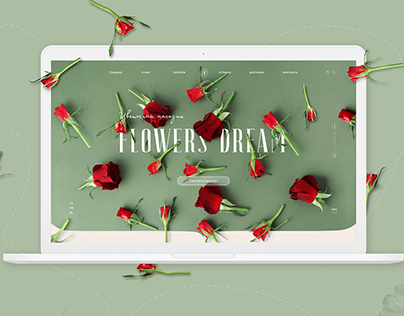 Landing page. Online store of flowers
