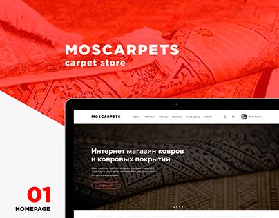 Moscarpets - carpet store