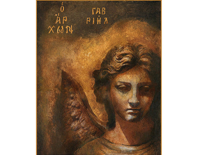 Archon Gabriel