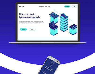 Landing Page for CRM Service