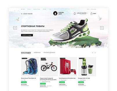 Бублик Шоп: интернет-магазин для бизнеса