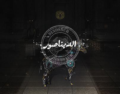 Cairokee music video (Dinasour_الديناصور)