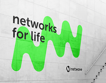Netwave specialized network integrator | Brand identity