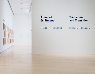 Transition and Transition - Ludwig Museum, Budapest