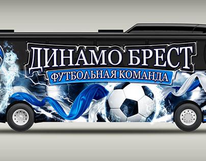 The Design For Football Team