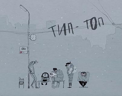 animation art direction