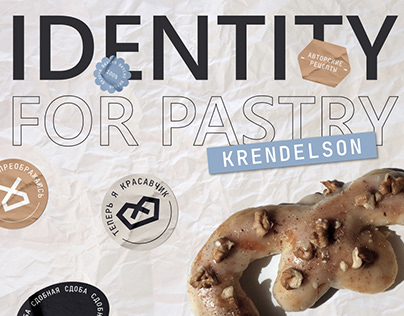 Identity for pastry