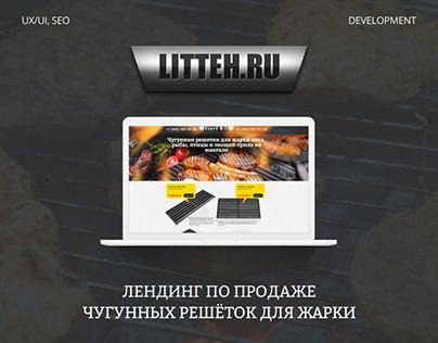 LitTeh - Grills Landing Page