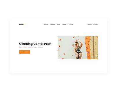 Landing Page For Climbing Center Peak