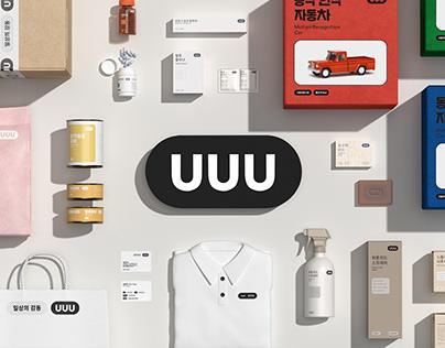 User's Useful Use (UUU)