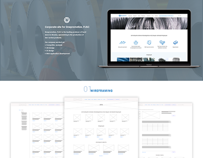 Corporate site for Dneprometize, PJSC
