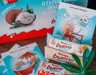 Календарь настроения от Kinder Bueno Coconut