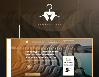Landing page for hangers manufacturer