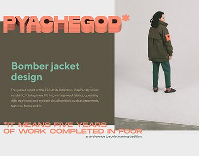 PYACHEGOD × BOMBER JACKET DESIGN