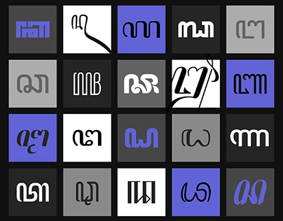Poster: A Brief Guide to Javanese Typographic Styles