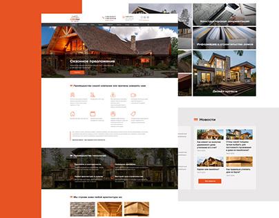 Дизайн сайта Стройгид