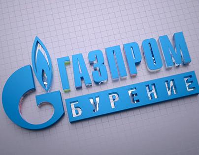 """Корпоративный фильм """"ГАЗПРОМ Бурение"""""""