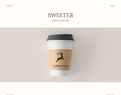 Landing page for Sweeter | Redesign UX/UI