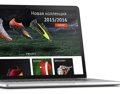 online store UI design