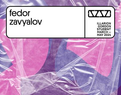 Fedor Zavyalov