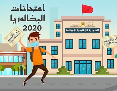 Exam Bac 2020
