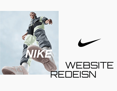Nike — Website Concept