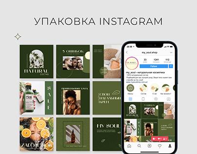 Оформление аккаунта в Instagram | упаковка профиля