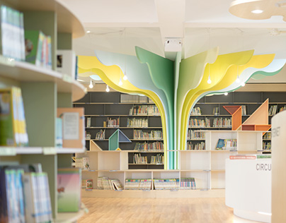 TALISPACE | Tree Library