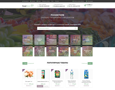 FoodStore ecommerce template