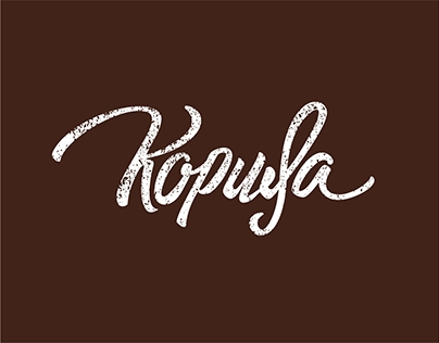 "Logo for indie-pop band ""Корица"""