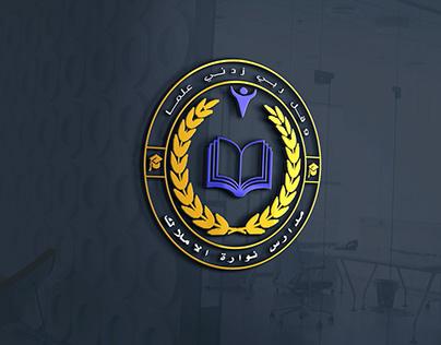 logo for School