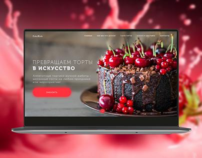Handmade cakes landing page | Кондитерская CakeMake