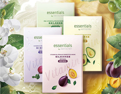 essentials by ARTISTRY-雅姿维生素面膜 II - KV