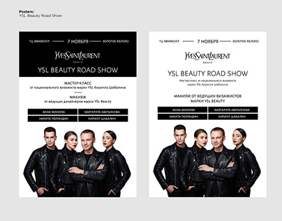 YSL BEAUTY ROAD SHOW (posters)