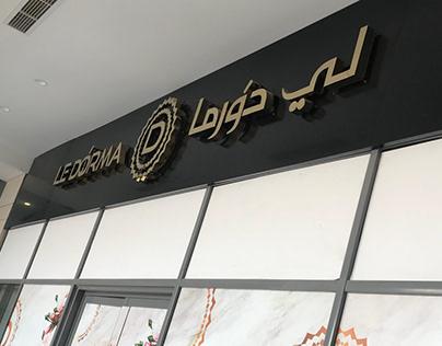 LE DORMA , Saudi Arabia , Identity