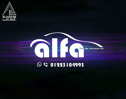 ALFA car accessories | Logo | Photography