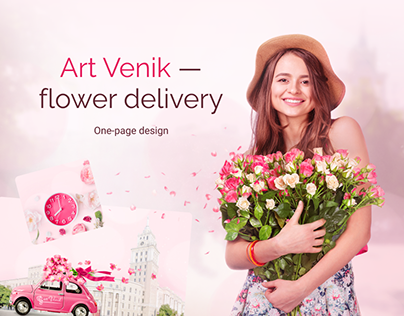 «Art Venik» — flower delivery