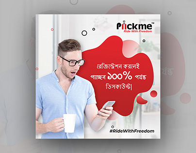 Ride Sharing Company Piickme 2 Social Media Design.