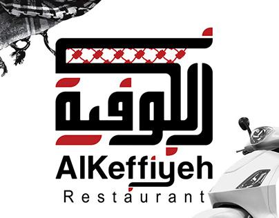 AlKeffiyeh Restaurant - Logo & Brand Identity