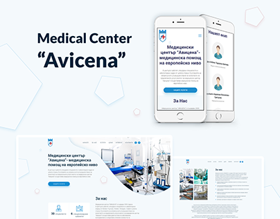 Website for Medical Center Avicena