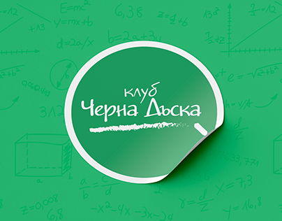 Logo Design and more - Maths Private School