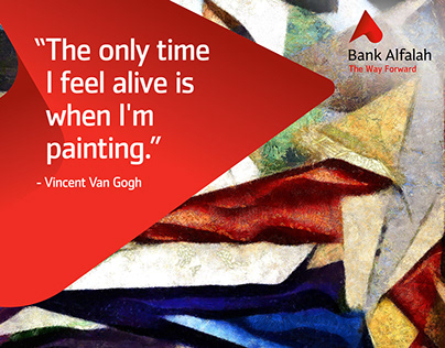 Bank Alfalah - Karachi Art Exhibition Wall