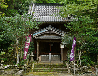 Old temple in the bamboo forest...Kouhei temple