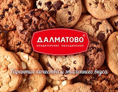 TM — Dalmatovo