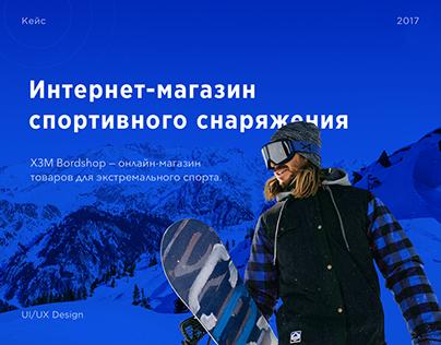 X3M — E-commerce