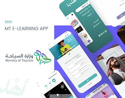 MT E-learning App